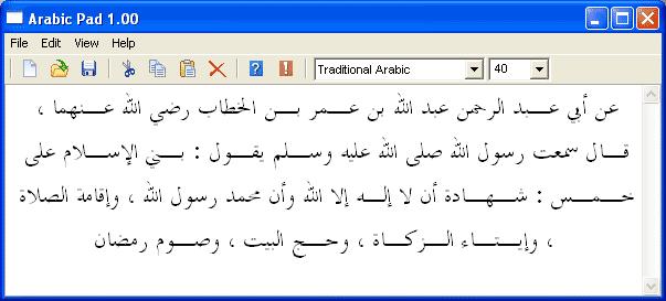 arabic_pad