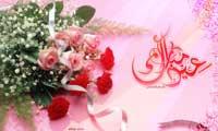 003-eid-mubarak