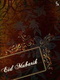 012-eid-mubarak