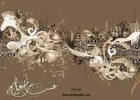 014-eid-mubarak