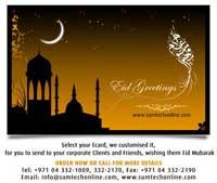 019-eid-mubarak