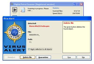 digital-patrol-scanner