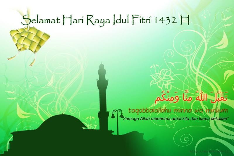 Kartu Ucapan Selamat Idul Fitri 1432 H... | Ruang Pembelajar